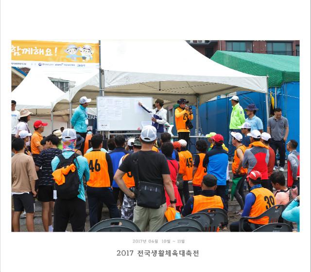 2017-06-10-생체대회-제주삼양-5D-8283.jpg