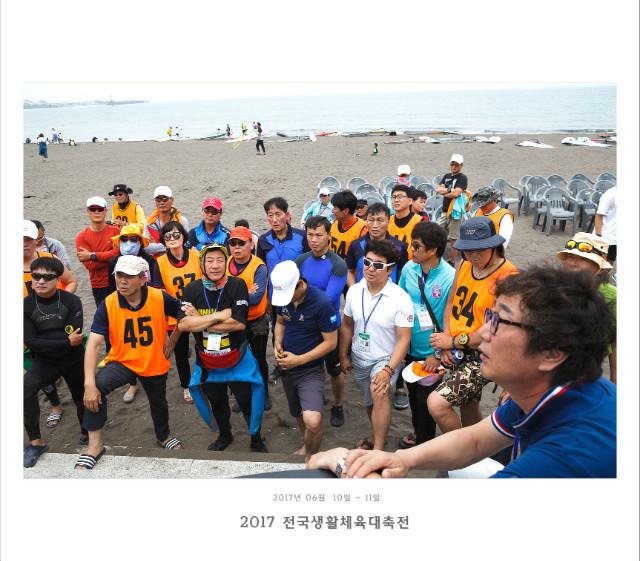 2017-06-10-생체대회-제주삼양-5D-8285.jpg