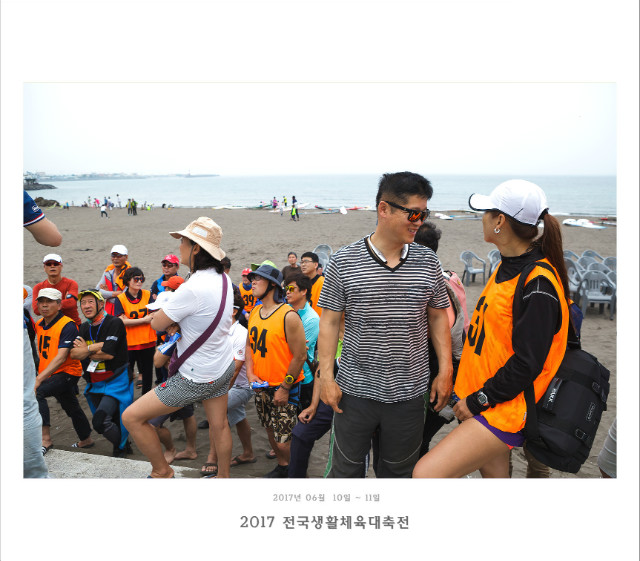 2017-06-10-생체대회-제주삼양-5D-8290.jpg