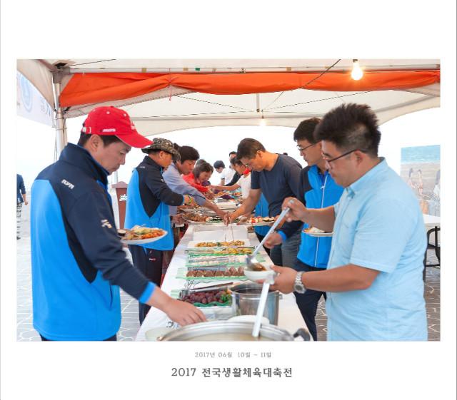 2017-06-10-생체대회-제주삼양-5D-8314.jpg