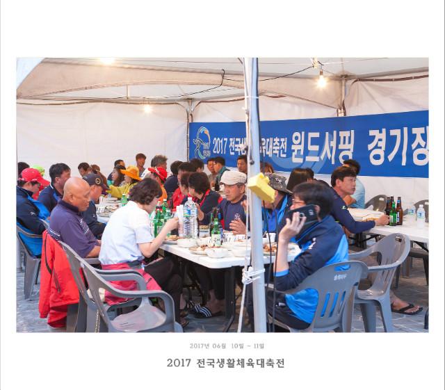 2017-06-10-생체대회-제주삼양-5D-8322.jpg