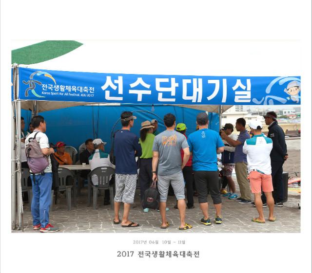2017-06-10-생체대회-제주삼양-5D-8324.jpg