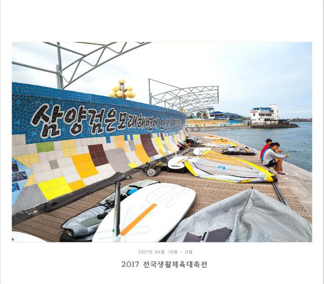 2017-06-10-생체대회-제주삼양-5D-8365.jpg