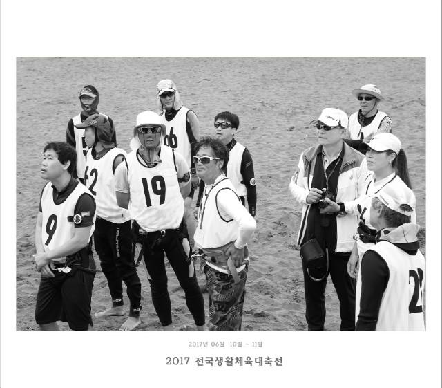 2017-06-10-생체대회-제주삼양-5D-8392.jpg