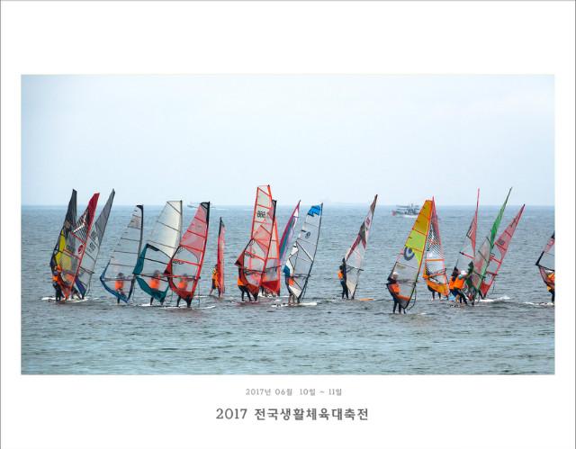 2017-06-11-생체대회-제주삼양-SO-2751 - 복사본.jpg