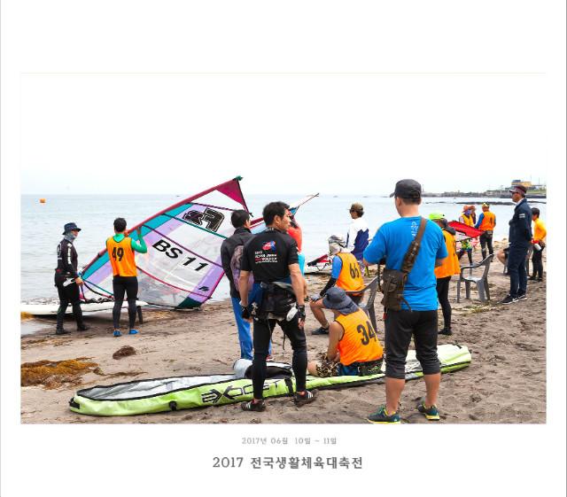 2017-06-10-생체대회-제주삼양-5D-8333 - 복사본.jpg