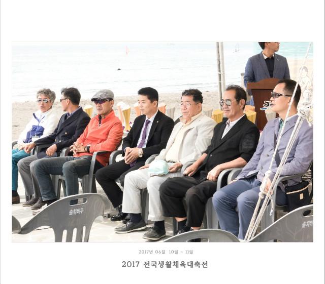 2017-06-11-생체대회-제주삼양-SO-2797 - 복사본.jpg