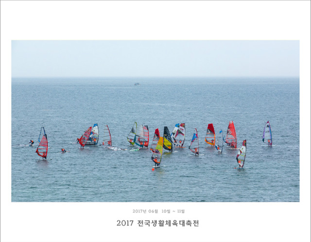 2017-06-11-생체대회-제주삼양-SO-2695 - 복사본.jpg