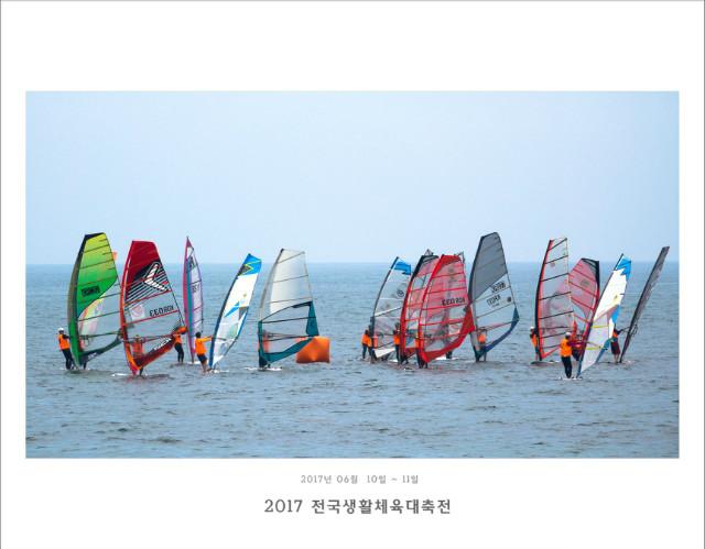2017-06-11-생체대회-제주삼양-SO-2773 - 복사본.jpg