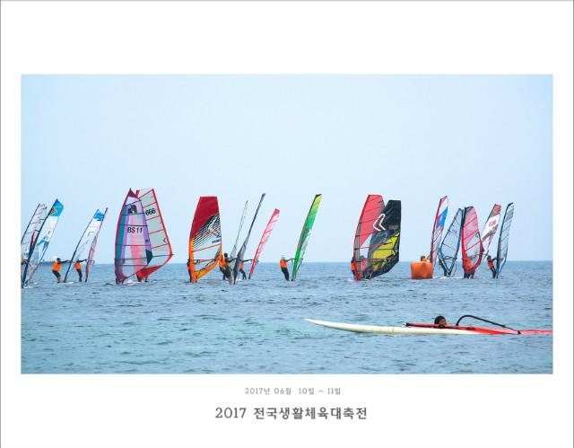 2017-06-11-생체대회-제주삼양-SO-2735 - 복사본.jpg