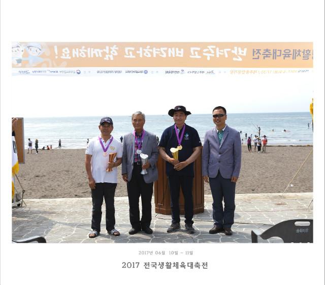 2017-06-10-생체대회-제주삼양-5D-8414.jpg