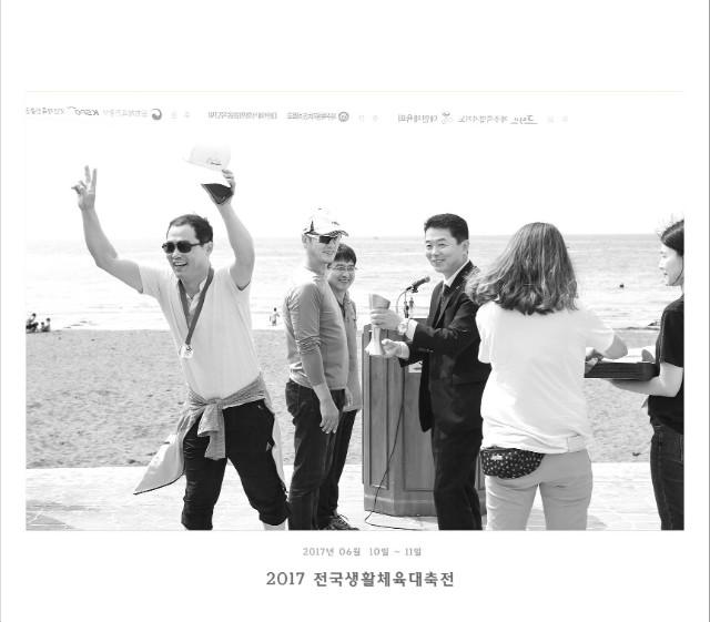 2017-06-10-생체대회-제주삼양-5D-8416.jpg
