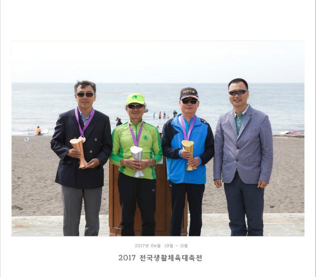 2017-06-10-생체대회-제주삼양-5D-8426.jpg