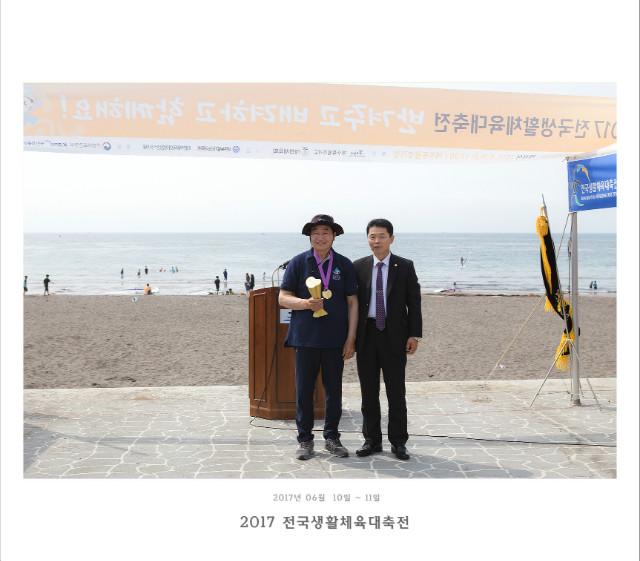 2017-06-10-생체대회-제주삼양-5D-8430.jpg