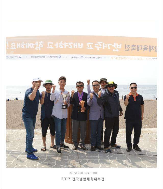 2017-06-10-생체대회-제주삼양-5D-8447.jpg