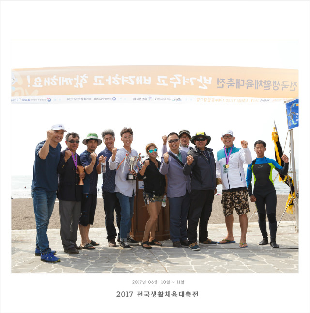 2017-06-10-생체대회-제주삼양-5D-8452.jpg