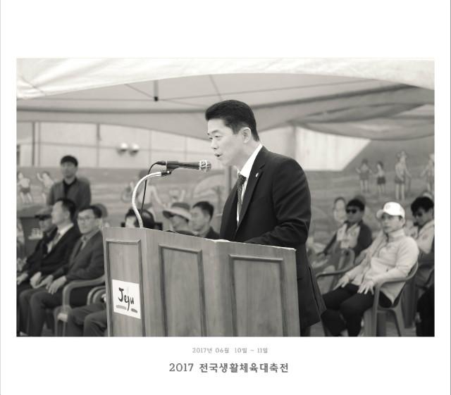 2017-06-10-생체대회-제주삼양-5D-8263.jpg