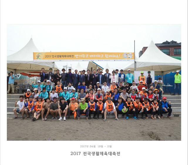2017-06-10-생체대회-제주삼양-5D-8278.jpg