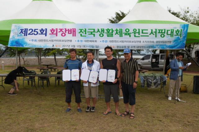 2017-08-13-광양-협회장배 대회-8708.JPG