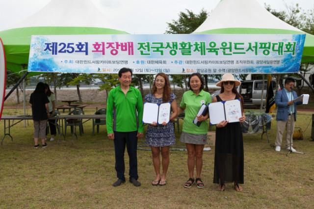 2017-08-13-광양-협회장배 대회-8709.JPG
