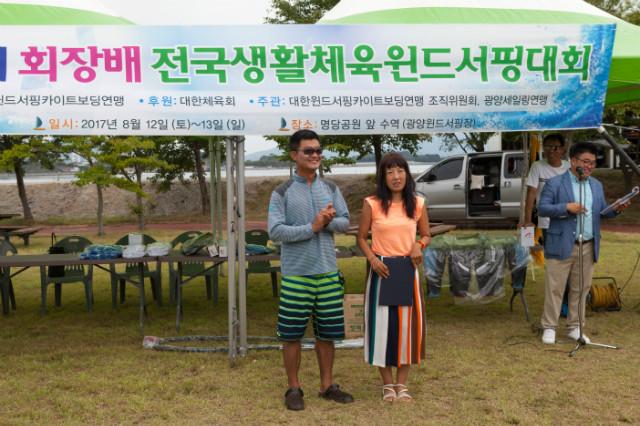2017-08-13-광양-협회장배 대회-8714.JPG
