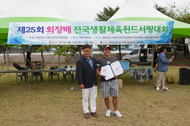 2017-08-13-광양-협회장배 대회-8715.JPG