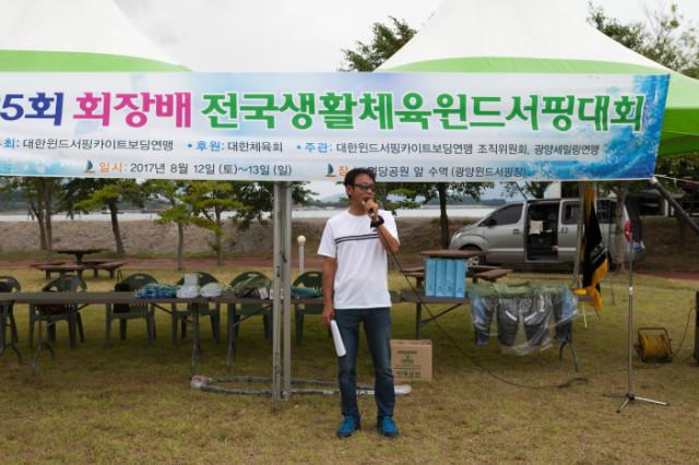 2017-08-13-광양-협회장배 대회-8716.JPG