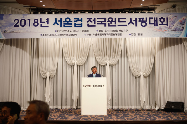 2018-04-21-KWKF-서울컵-5-만찬-6711.jpg
