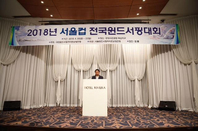 2018-04-21-KWKF-서울컵-5-만찬-6716.jpg