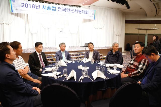 2018-04-21-KWKF-서울컵-5-만찬-6721.jpg