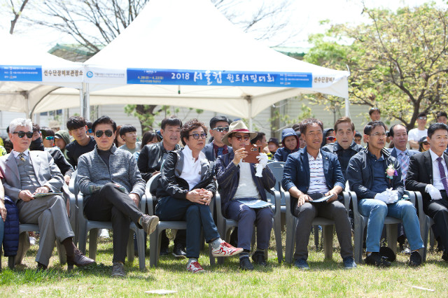 2018-04-21-KWKF-서울컵-52-개회식-9230.jpg