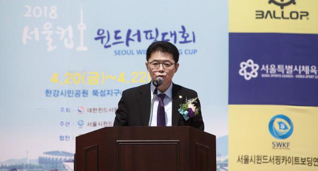 2018-04-21-KWKF-서울컵-52-개회식-9254.jpg